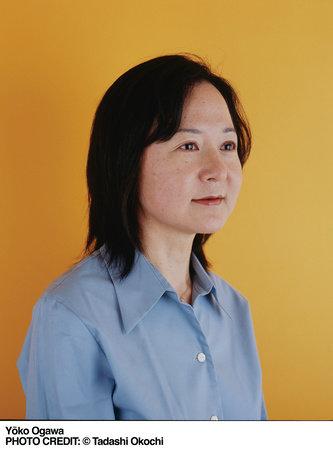 Photo of Yoko Ogawa