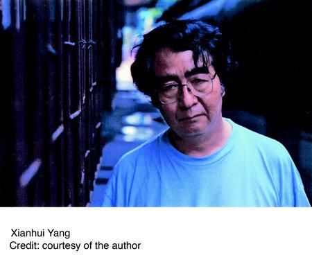 Photo of Xianhui Yang
