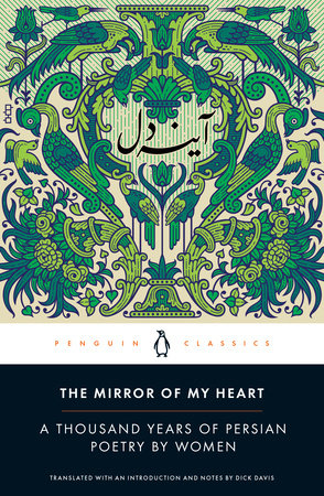 The Mirror of My Heart by