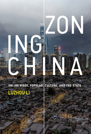 Zoning China by Luzhou Li