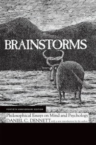 Brainstorms, Fortieth Anniversary Edition