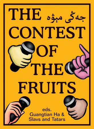 The Contest of the Fruits by