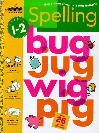 Spelling (Grades 1 - 2)