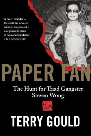 Paper Fan by Terry Gould