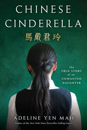 Chinese Cinderella by Adeline Yen Mah