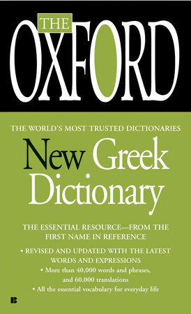 The Oxford New Greek Dictionary by Oxford University Press