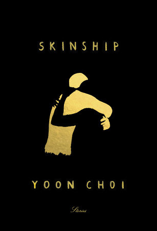 Skinship by Yoon Choi