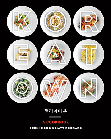 Koreatown by Deuki Hong and Matt Rodbard