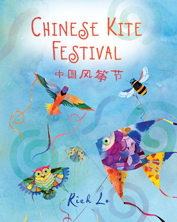 Chinese Kite Festival by Richard Lo