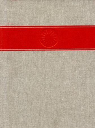 Handbook of North American Indians, Volume 17 by