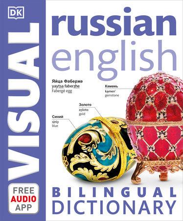 Russian-English Bilingual Visual Dictionary by DK