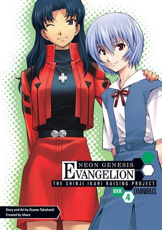 Neon Genesis Evangelion: The Shinji Ikari Raising Project Omnibus Volume 4 by Osamu Takahashi