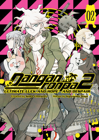 Danganronpa 2: Ultimate Luck and Hope and Despair Volume 2 by Spike Chunsoft