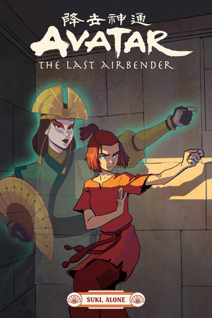 Avatar: The Last Airbender--Suki, Alone by Faith Erin Hicks