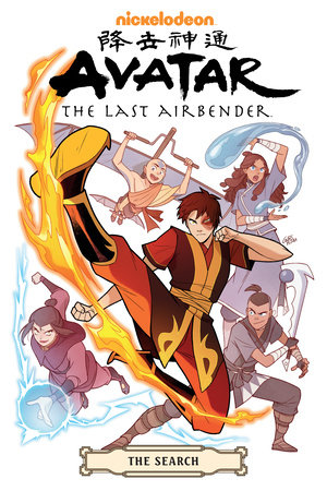 Avatar: The Last Airbender--The Search Omnibus by Gene Luen Yang