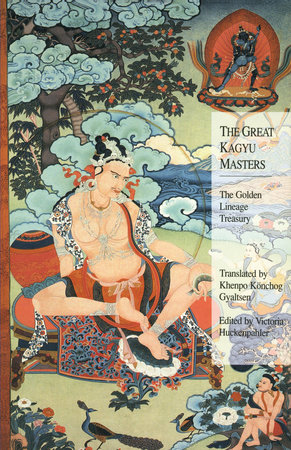 The Great Kagyu Masters by