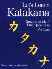 Let's Learn Katakana