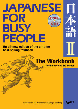 Japanese for Busy People II by AJALT
