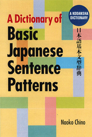 A Dictionary of Basic Japanese Sentence Patterns by Naoko Chino