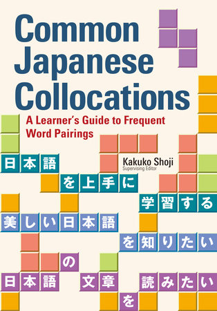 Common Japanese Collocations by