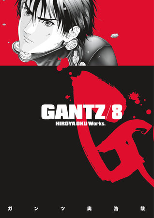 Gantz Volume 8 by Hiroya Oku