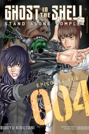 Ghost in the Shell: Stand Alone Complex 4 by Yu Kinutani
