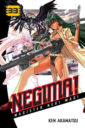 Negima! 33 by Ken Akamatsu
