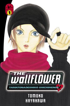 The Wallflower 7 by Tomoko Hayakawa