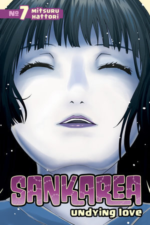Sankarea 7 by Mitsuru Hattori