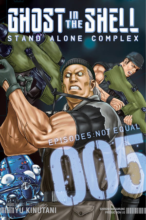 Ghost in the Shell: Stand Alone Complex 5 by Yu Kinutani