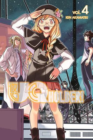 UQ HOLDER! 4 by Ken Akamatsu
