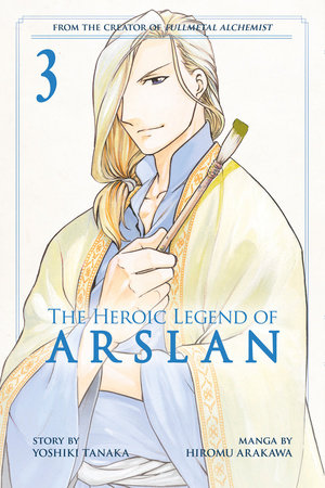 The Heroic Legend of Arslan 3 by Yoshiki Tanaka
