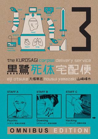 The Kurosagi Corpse Delivery Service Book Three Omnibus by Eiji Otsuka