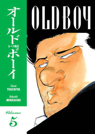 Old Boy Volume 5 by Garon Tsuchiya