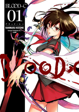 Blood-C Volume 1 by CLAMP