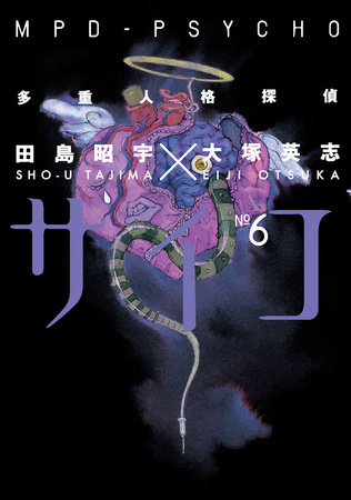 MPD Psycho Volume 6 by Eiji Otsuka