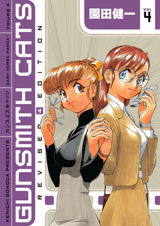 Gunsmith Cats Revised Edition Volume 4