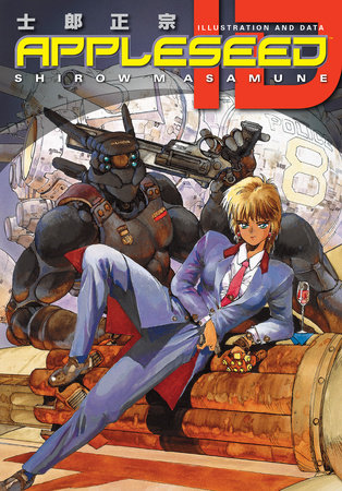 Appleseed ID by Shirow Masamune