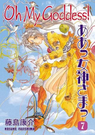 Oh My Goddess! Volume 7 by Kosuke Fujishima