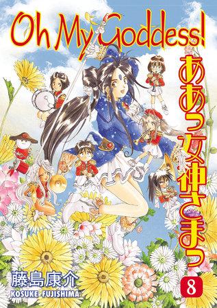 Oh My Goddess! Volume 8 by Kosuke Fujishima