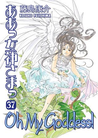 Oh My Goddess! Volume 37 by Kosuke Fujishima