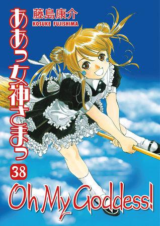 Oh My Goddess! Volume 38 by Kosuke Fujishima
