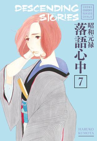 Descending Stories: Showa Genroku Rakugo Shinju 7 by Haruko Kumota
