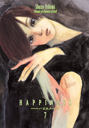 Happiness 7 by Shuzo Oshimi