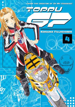 Toppu GP 4 by Kosuke Fujishima