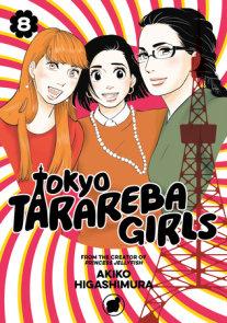 Tokyo Tarareba Girls 8