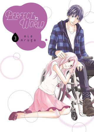 Perfect World 3 by Rie Aruga