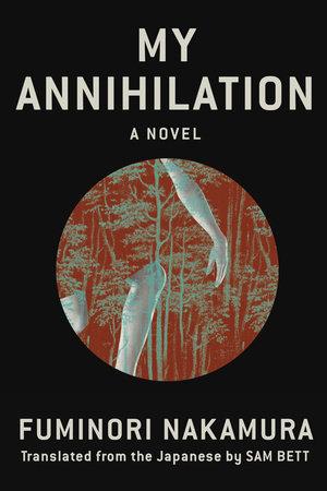My Annihilation by Fuminori Nakamura