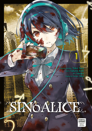 SINoALICE 01 by Yoko Taro and Takuto Aoki