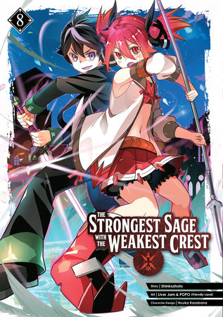 The Strongest Sage with the Weakest Crest 08 by Shinkoshoto and Kansho & Hyoko (Friendly Land)